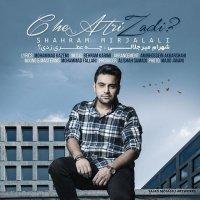 Shahram Mirjalali - 'Che Atri Zadi'