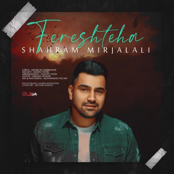 Shahram Mirjalali - 'Fereshteha'