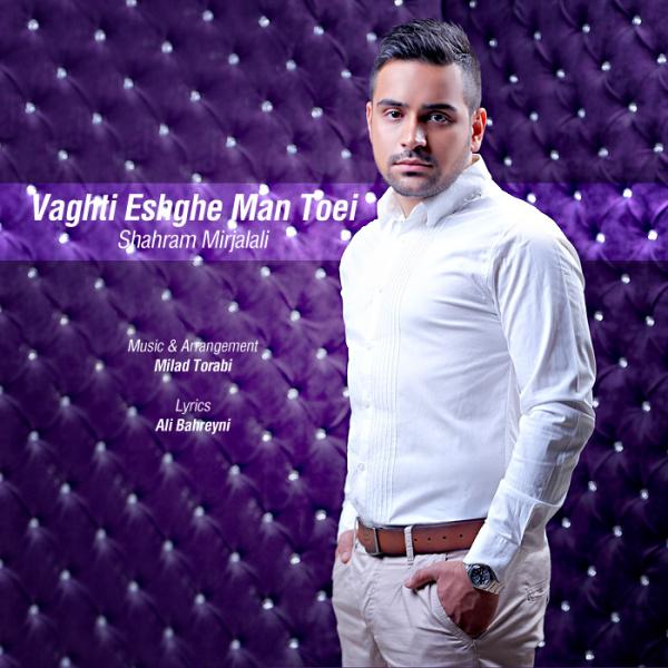 Shahram Mirjalali - 'Vaghti Eshghe Man Toei'
