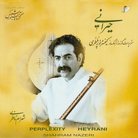Shahram Nazeri - 'Ahang'