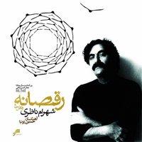 Shahram Nazeri - 'Masto Divaneh'