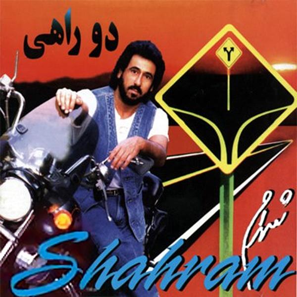 Shahram Shabpareh - Eshghe Tabestan