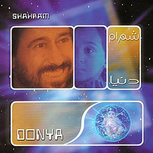 Shahram Shabpareh - Donya