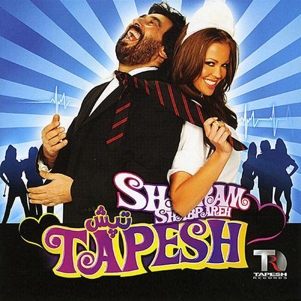 Shahram Shabpareh - Tapesh