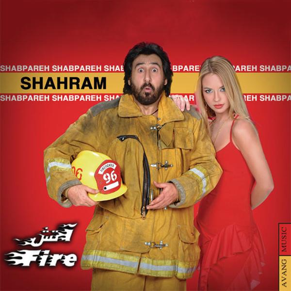 Shahram Shabpareh - Atash