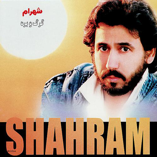 Shahram Shabpareh - Dou Kabootar