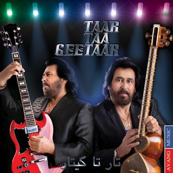 Shahram Shabpareh - Taar Taa Geetaar