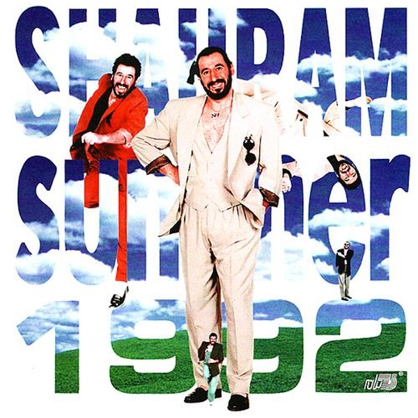 Shahram Shabpareh - Summer of 92
