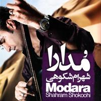 Shahram Shokoohi - 'Delam Khoone'