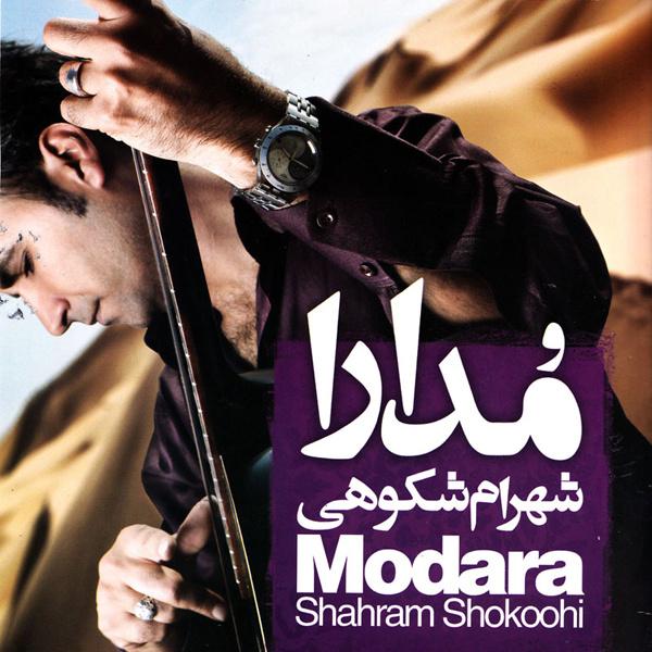 Shahram Shokoohi - 'Nagoo Miram'