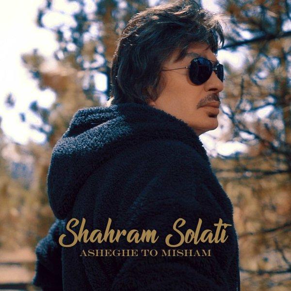 Shahram Solati - Asheghe To Misham