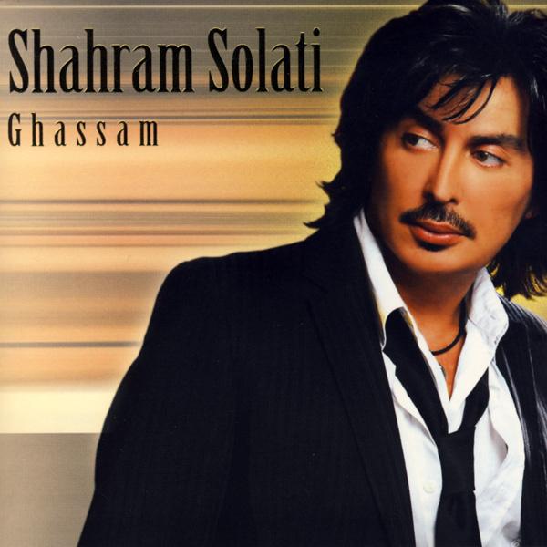 Shahram Solati - Be Joone To