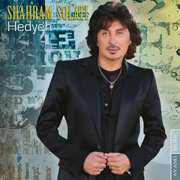 Shahram Solati - Hedyeh