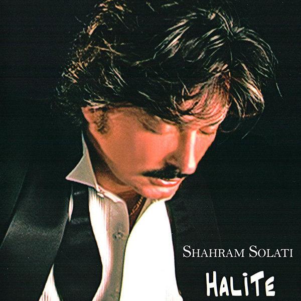 Shahram Solati - Halite