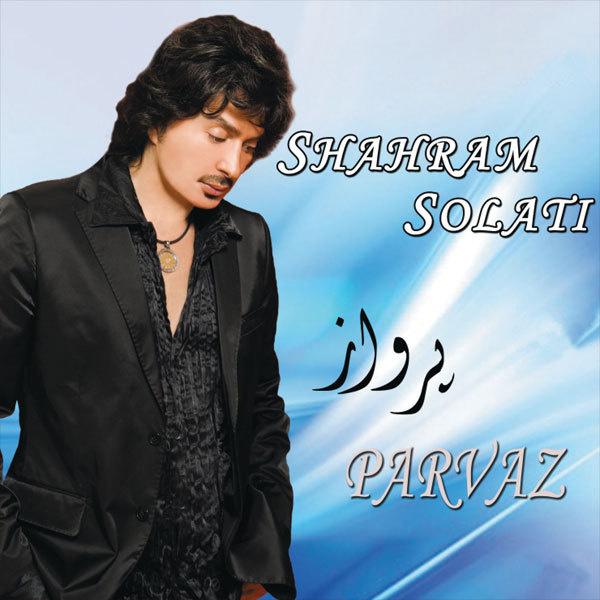 Shahram Solati - Parvaz