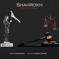 Shahrokh - 'Bidadgaah'