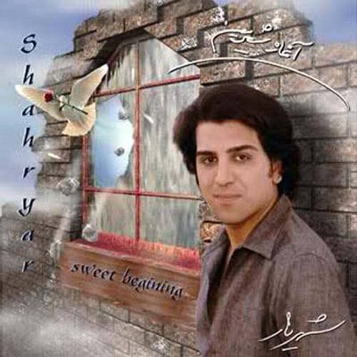 Shahryar - Niaz Song'