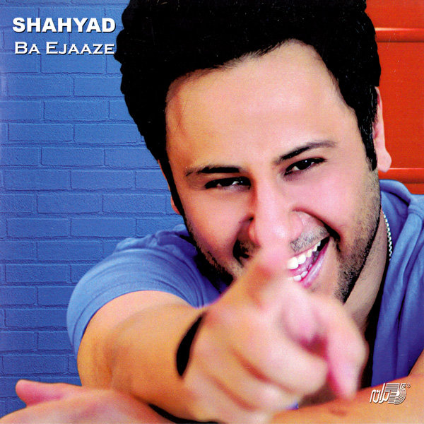 Shahyad - Delet Ghorse