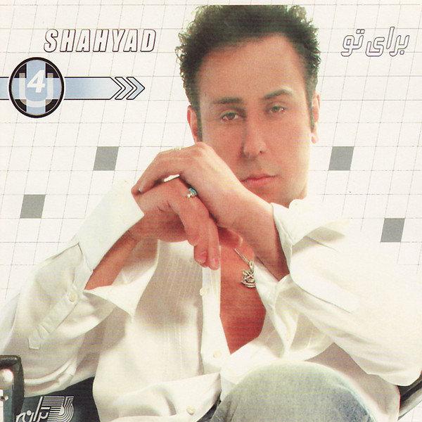 Shahyad - 'Man Bishtar'