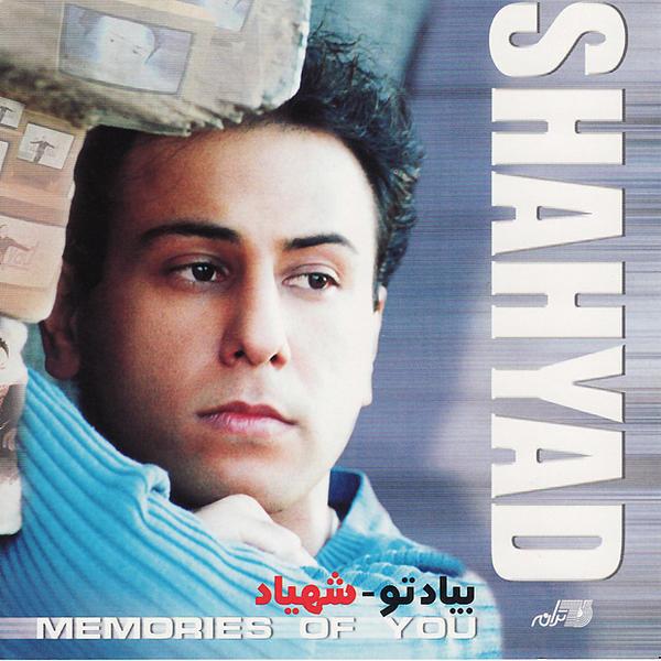 Shahyad - 'Maryam'