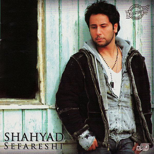 Shahyad - 'Sefareshi'