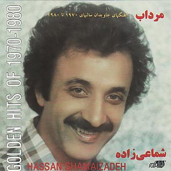 Shamaizadeh - 'Aghaghi'