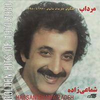Shamaizadeh - 'Aghigh'
