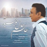 Shamaizadeh - 'Halam Hale Khobie'