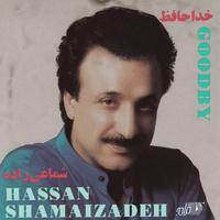 Shamaizadeh - 'Jenagh'