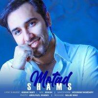 Abolfazl Shams - 'Motad'