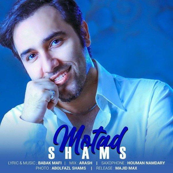 Abolfazl Shams - Motad