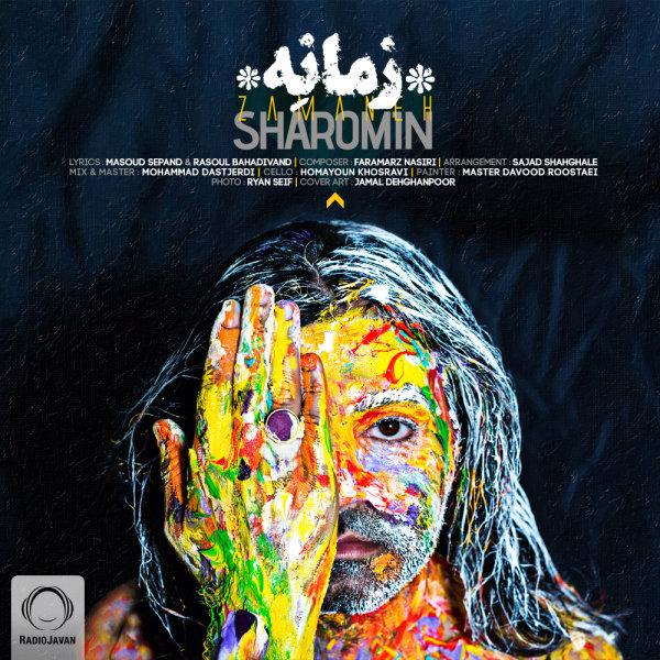 Sharomin - 'Zamaneh'