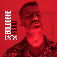 Shayan Asphalt - 'Bolooghe Fekri'