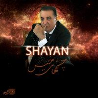 Shayan - 'Cheshmhaye Khis'