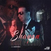 Shayan - 'Harf Nadari'