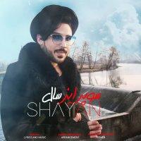 Shayan - 'Supraize Sal'