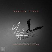 Shayea - 'Ye Moghehaei (Ft T-Dey)'