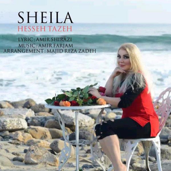Sheila - Hesseh Tazeh