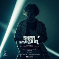 Shervin Hajipour - 'Mesle To'