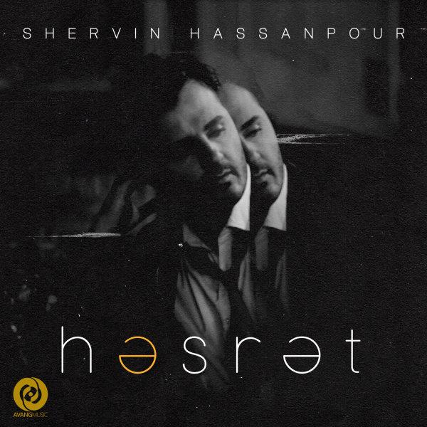 Shervin - 'Hesret'