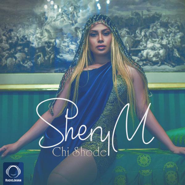 SheryM - Chi Shode