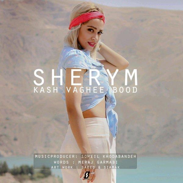 SheryM - Kash Vaghei Bood