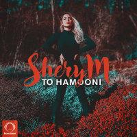 SheryM - 'To Hamooni'