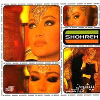 Shohreh - 'Atish'
