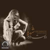 Shohreh - 'Dooset Daram'