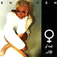 Shohreh - 'Mageh Del Halisheh'