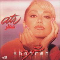 Shohreh - 'Nameh'