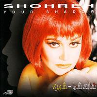 Shohreh - 'Peyghaam'