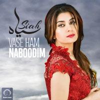 Siah - 'Vase Ham Naboodim'
