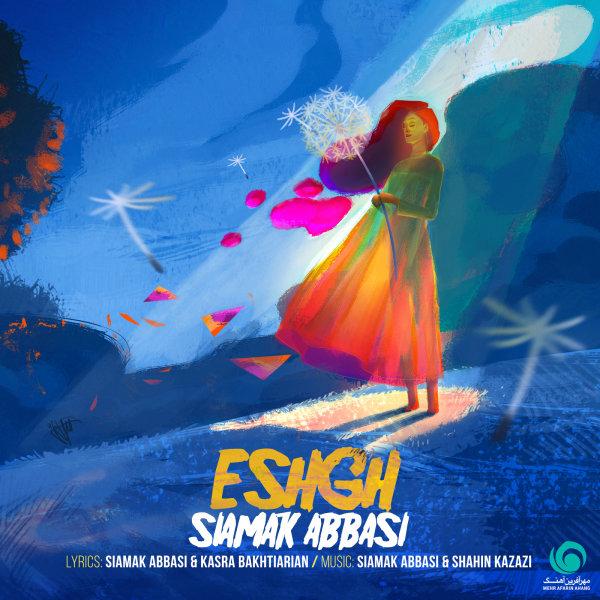 Siamak Abbasi - 'Eshgh'